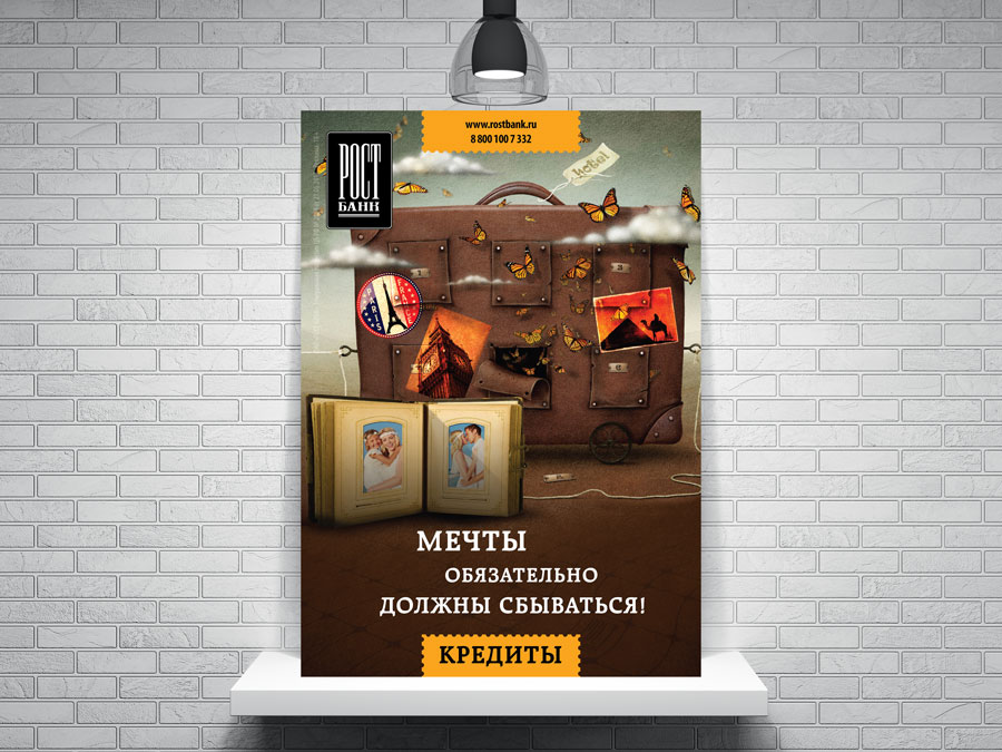 Плакаты, афиши А1, фотобумага